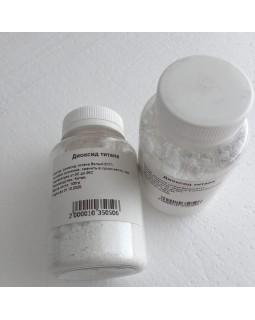 Диоксид титана пищевой (1 кг)