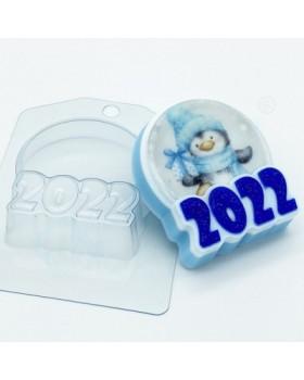 2022 Круг под водорастворимку, форма для мыла пластиковая
